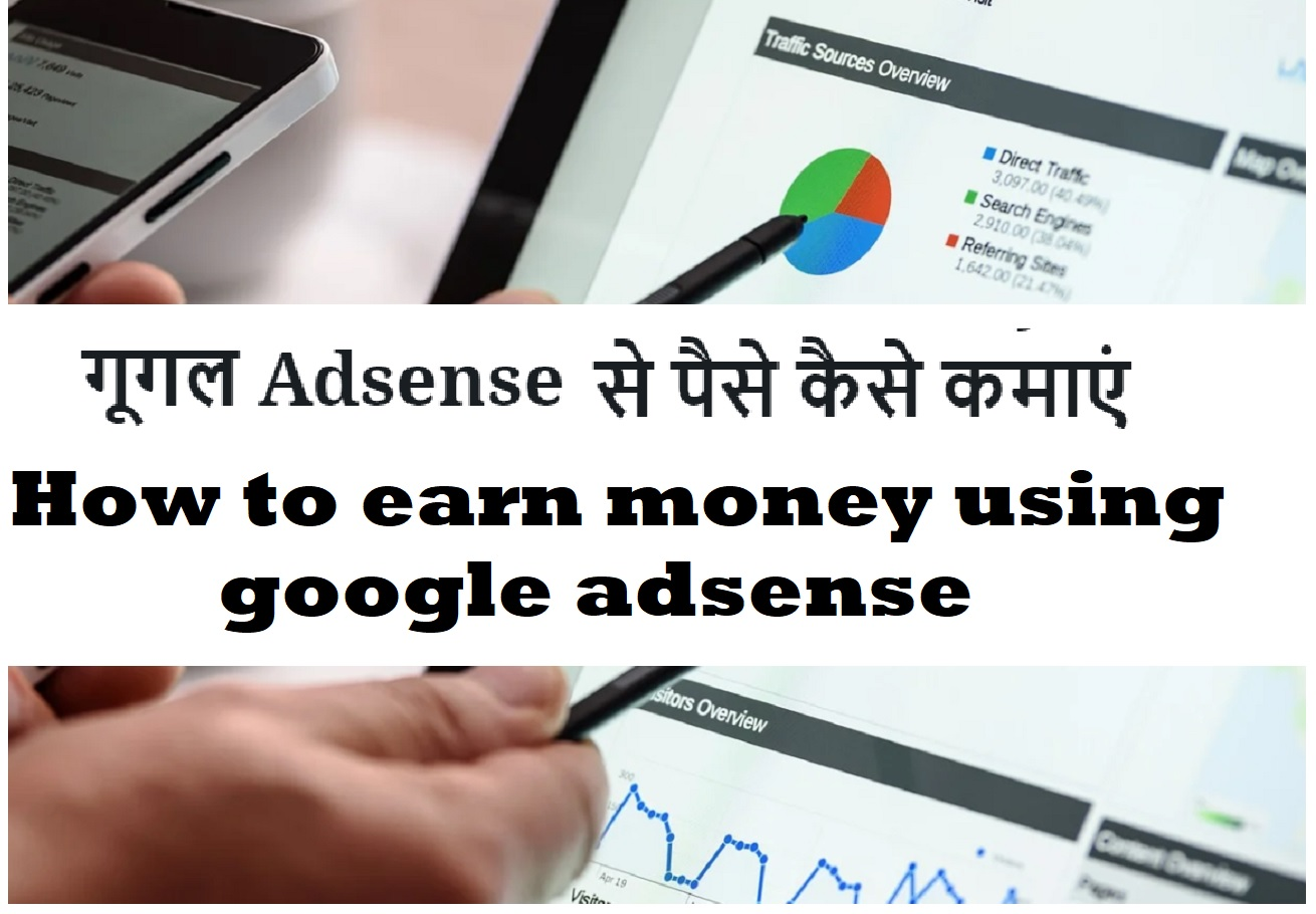 earn money using adsense