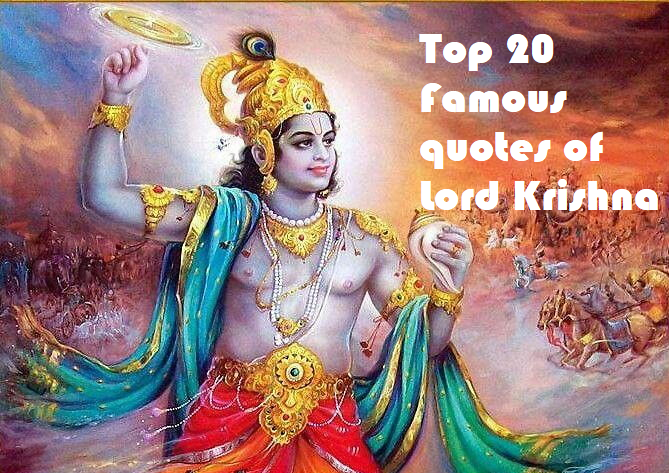 famous lord Krishna Quotes