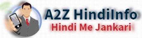 हिंदी में जानकारी के लिए एक भरोसेमंद वेबसाइट