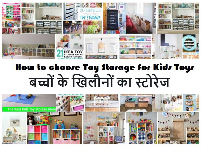 Toy storage for kids