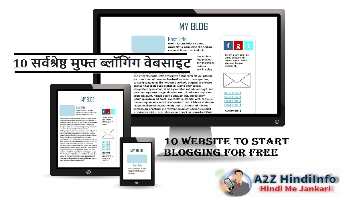 10 free blogging website hindi