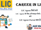 career in lic