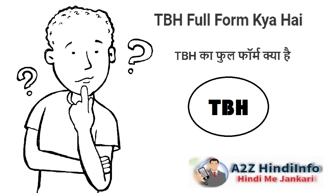 TBH full form kya hai