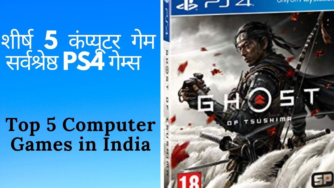 Top 5 computer games