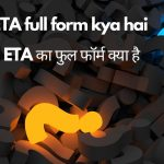 ETA full form kya hai
