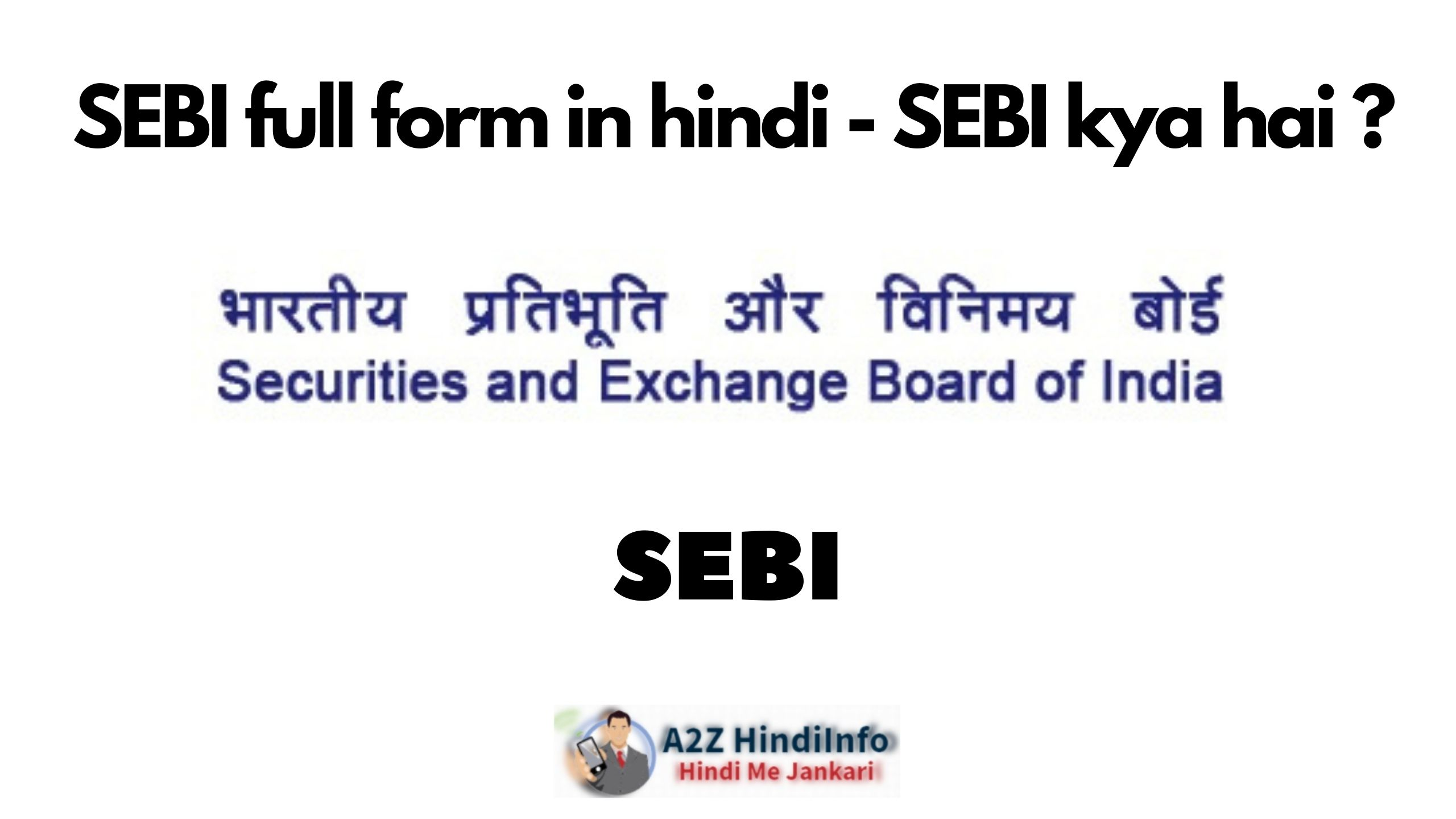 sebi full form hindi sebi kya hai
