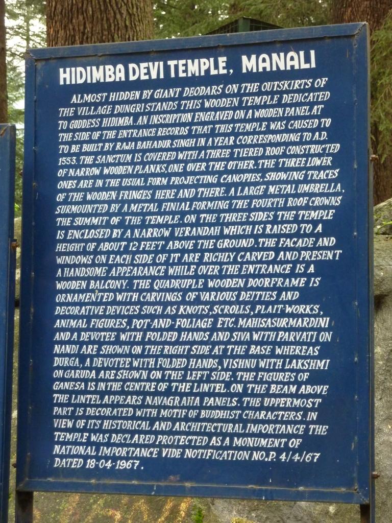 Hadimba temple history in hindi - जानें हडिम्बा मंदिर का इतिहास